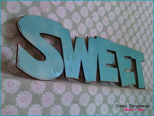 שילוט דקורטיבי לבית בסגנון מיושן  /Sweet sign