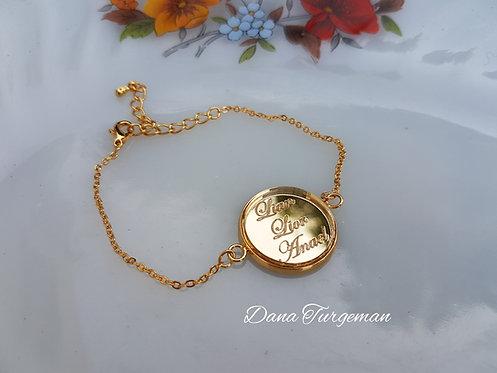 צמיד עגול עם חריטה אישית, צמיד מוזהב מבריק בציפוי זהב 21 קראט
