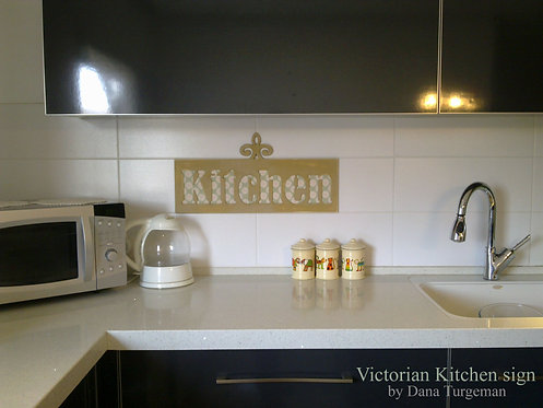 שילוט מיוחד למטבח, עץ בשילוב בד כותנה וינטג' סטייל, עם כותרת ויקטוריאנית