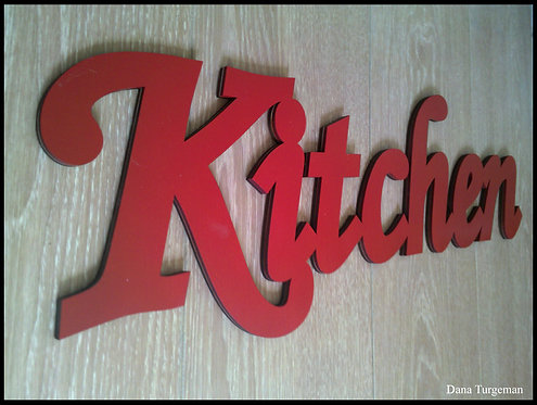 a Kitchen sign/  אדום kitchen שלט