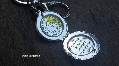 מחזיק מפתחות עם תליון תחרה בינוני כסוף נפתח ל2  חריטות