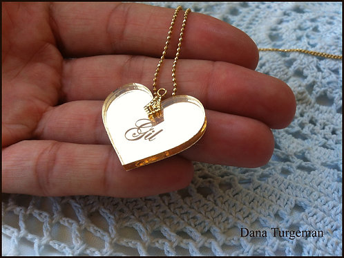 שרשרת לב מוזהב /a golden mirror M heart necklace