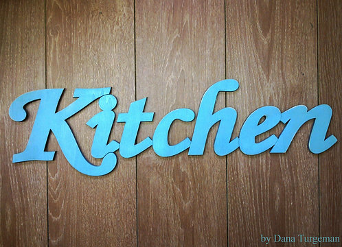 a Kitchen sign/  טורקיז בהיר מיושן kitchen שלט