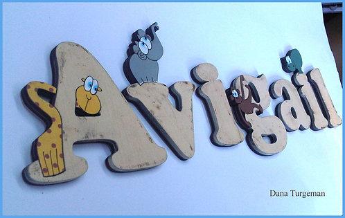 אותיות אנגלית עם חיות / letters with animals