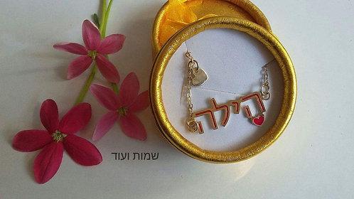שרשרת שם בציפוי זהב, מילוי צבע אדום ולבבות
