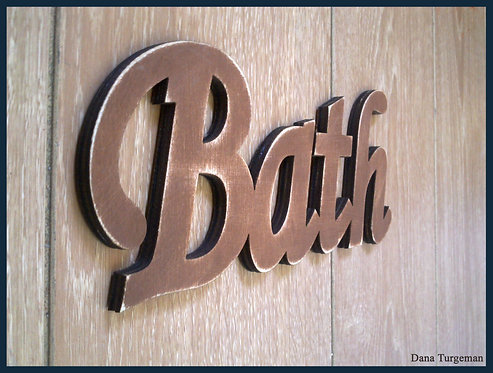 שלט Bath / Wooden Bath sign