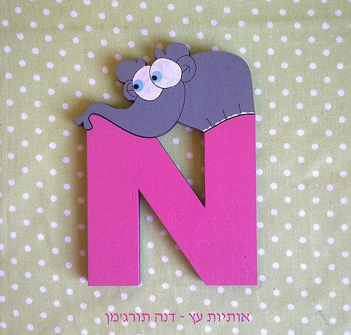 אותיות עץ עם פילים /wooden letters with Elephants