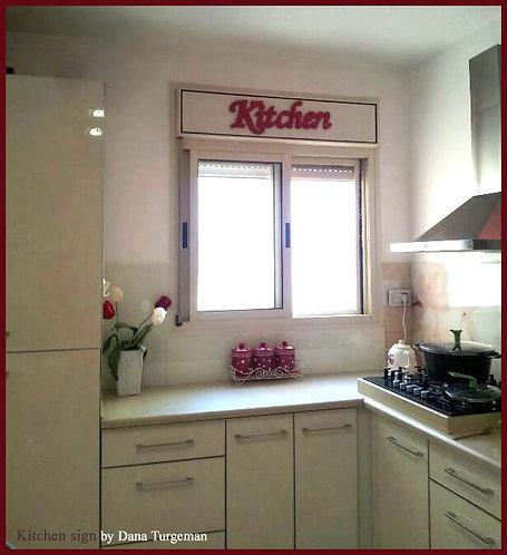 שילוט למטבח מעץ , כיתוב באנגלית כתב מחובר . צבע אדום, משופשף מעט בקצוות