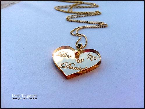 שרשרת לב בינוני מוזהב # 4/Golden M Heart Necklace