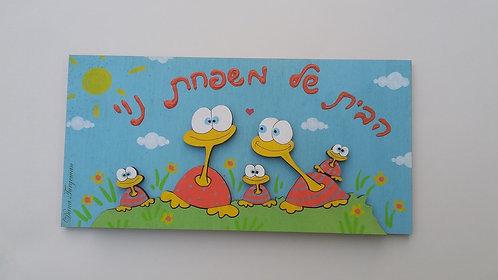 שלט לדלת עם משפחת צבים, זוג עם שלושה ילדים Family Door Sign with Turtles