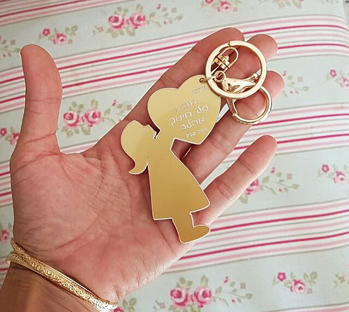 Little boy Key chain