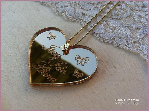 שרשרת לב מוזהב /a golden mirror L heart necklace
