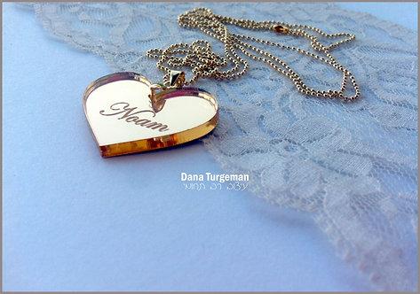 שרשרת לב מראה מוזהבת וחריטה Golden Heart Necklace