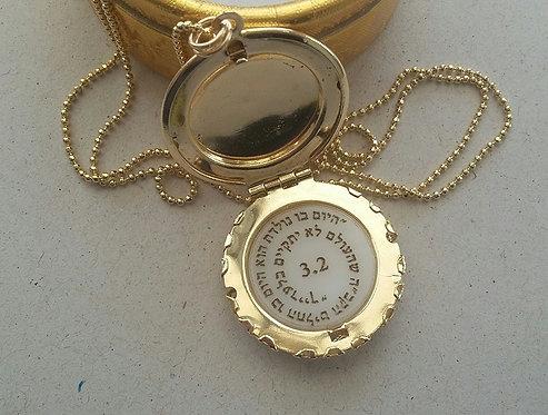 שרשרת תליון תחרה בינוני בציפוי זהב 2 מיקרון