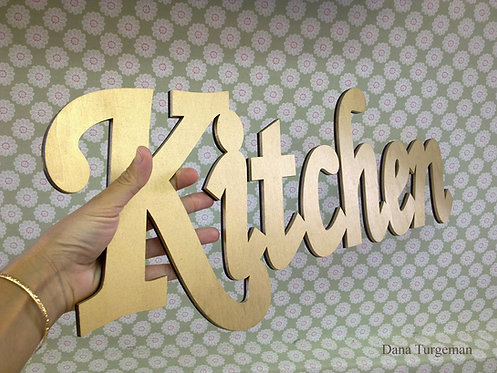 a golden Kitchen sign /בצבע זהב kitchen שלט