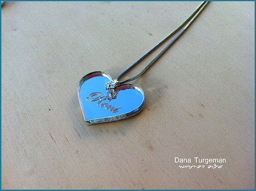שרשרת לב כסוף /a silver mirror M heart necklace