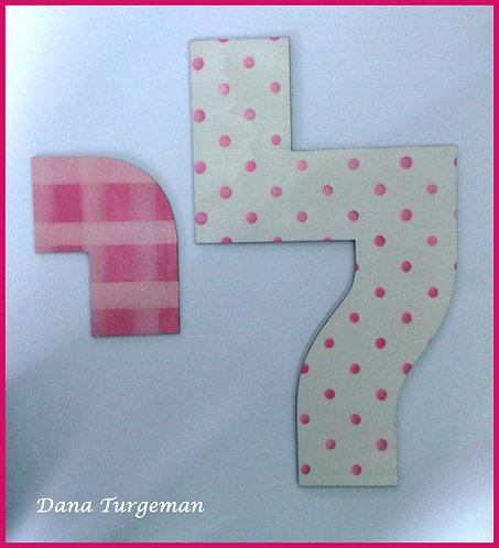 אותיות עץ ב בגווני ורוד / Pinky wooden letters