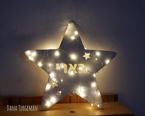 מנורת לילה כוכב, עם תאורת פיות