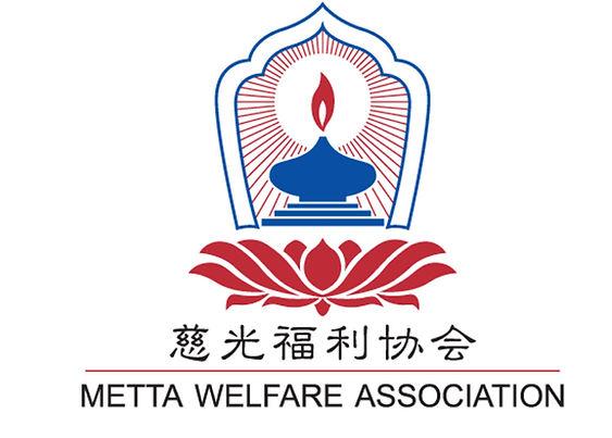 metta-logo.jpg