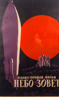 anonymous, Russian Space Poster, Battle