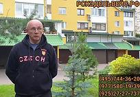 Без имени 25_720p_1.jpg