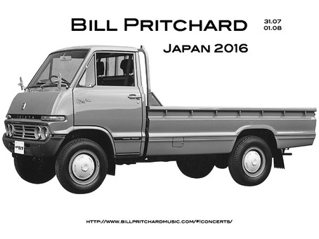 Japan 2016 Part 1