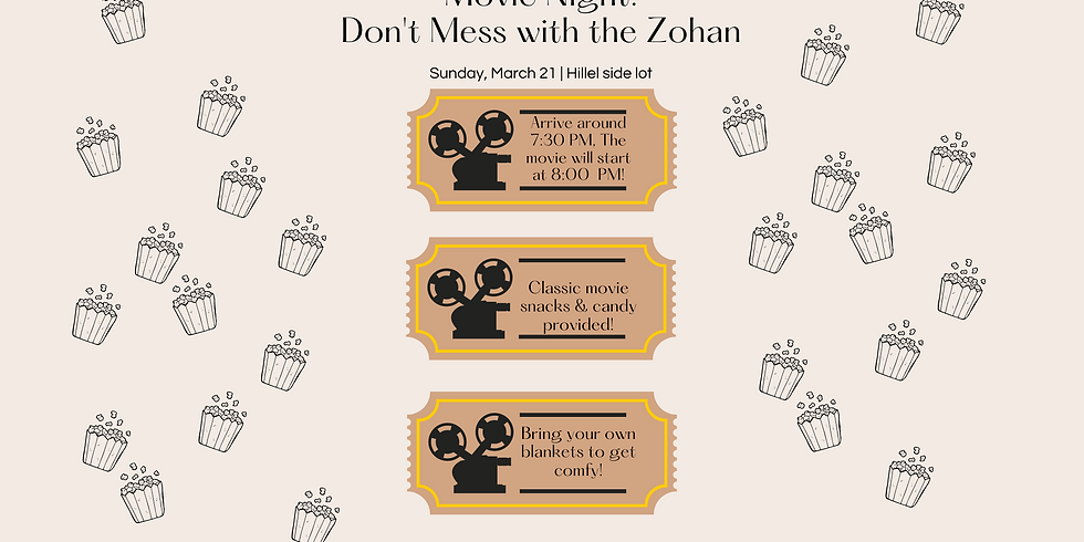 Movie Night: Don't Mess with the Zohan