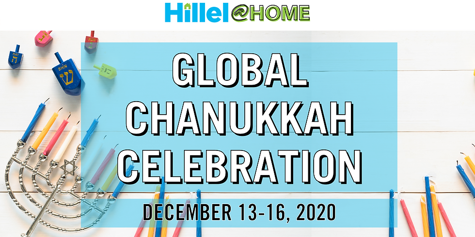 Hillel @ Home: Global Hanukkah Celebration