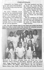 edisonrecord4-6-1973-6.jpg