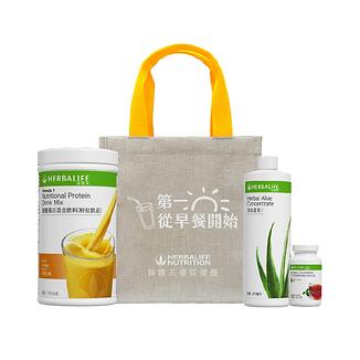 744Z_Enhance_Metabolism_Breakfast_Set.pn