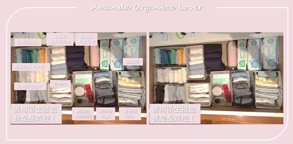 Kids bedroom drawer_2.png