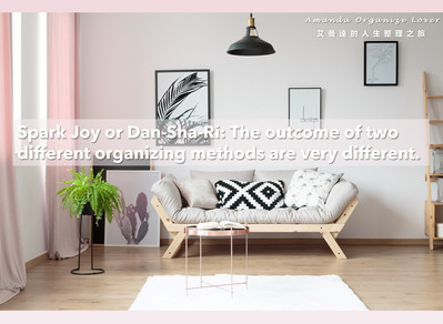Spark Joy or Dan-Sha-Ri: The outcome of two different organizing methods are very different.