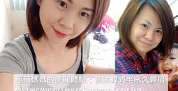 極簡媽媽的美麗體驗:嘗試韓式半永久霧眉