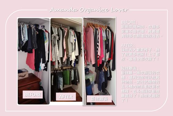 My closet_1.png