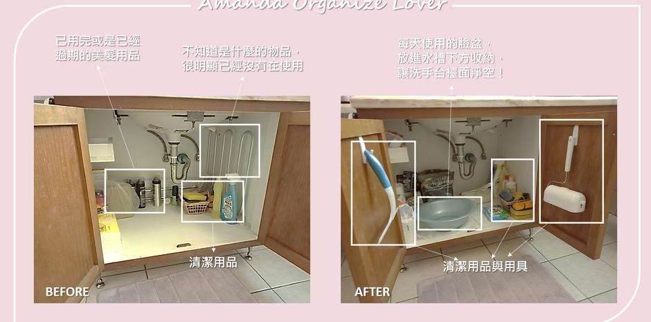 bathroom cabin storage_1.png