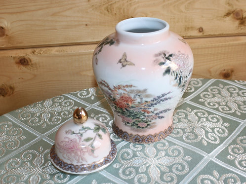 Ornate China Pot with Lid