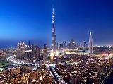 Downtown_Dubai_by_Emaar_Properties.JPG