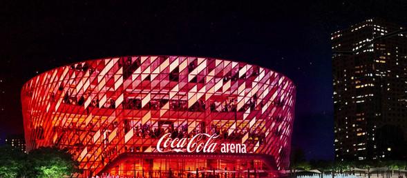 A modern venue for a modern city
