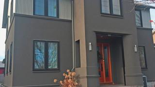 Stucco exterior application