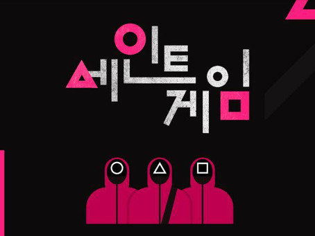 En Corea del Sur se llevará a cabo una versión real (sin muertes) de 'El juego del calamar'