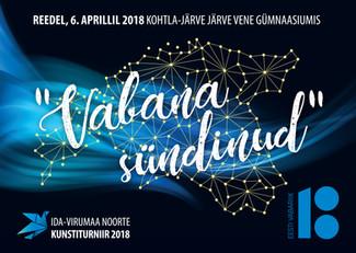 Algas registreerumine Ida-Virumaa noorte kunstiturniirile 2018!