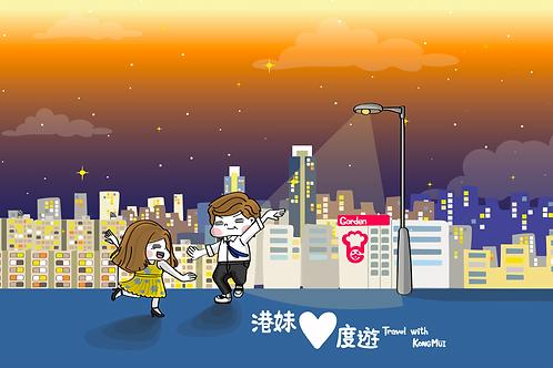 《港妹❤️度遊》Travel with Kong Mui