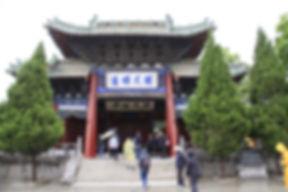 fuxi-temple-03_10038521284_o.jpg