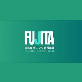 Fujita.jpg