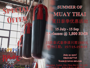 Don't miss out on Summer Specials
