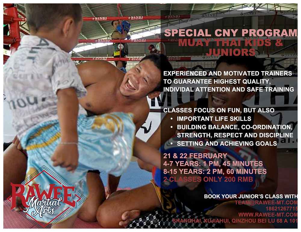 CNY special - Kids and juniors.png