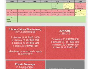 CNY Schedule - 1 week Muay Thai Camp