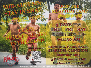 Mid-Autumn MuayThai Camp