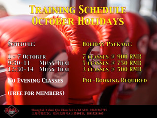 October Holiday Schedule