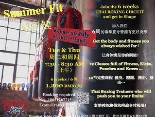 Get summer-fit